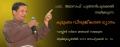 ഡബ്ലിനില് ഫാ. ജോസഫ് പുത്തന്പുരക്കല് നയിക്കുന്ന ധ്യാനം സെപ്റ്റംബര് 14 നും 15 നും