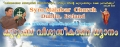 ഡബ്ലിനില് ഫാ. ജോസഫ്  പുത്തന്പുരക്കല് നയിക്കുന്ന കുടുംബവിശുദ്ധീകരണ ധ്യാനം