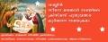 ഡബ്ലിന് സീറോ മലബാര്  സഭയിലെ ക്രിസ്മസ് പുതുവത്സര കുര്ബാന സമയക്രമം