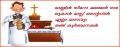 ഡബ്ലിന് സീറോ മലബാര് സഭ ലൂകാന് മാസ്സ് സെന്ററില് എല്ലാ മാസവും രണ്ട് കുര്ബാനകള്