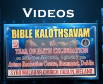 Videos of Biblical Cultural Programmes and Year of Faith Celebration  2013