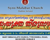 Dublin Syro Malabar Feast July 2014 Photos