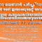 പ. കന്യകാമറിയത്തിന്റെയും വി. അൽഫോൻസാമ്മയുടേയും സംയുക്ത തിരുനാൾ ഓക്ടോബർ 11 ഞായറാഴ്ച്ച  ഇഞ്ചിക്കോർ മേരി ഇമ്മാക്കുലേറ്റ് ദേവാലയത്തിൽ