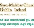 സീറോ മലബാര് സഭ അയര്ലണ്ട് ട്രിം ആസ്ഥാനമാക്കി ഒരു പുതിയ മാസ്സ് സെന്റെര് കൂടി ആരംഭിക്കുന്നു