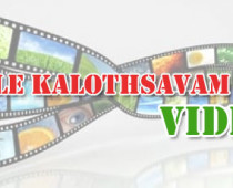 Bible Kalothsavam 2015 Videos