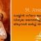 ഡബ്ലിൻ സീറോ മലബാർ സഭയിൽ വിശുദ്ധ യൌസേപ്പ് പിതാവിന്റെ തിരുനാൾ മാർച്ച് 19 ശനിയാഴ്ച ലൂക്കനിൽ