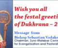 Dukhrana message  from Bishop Sebastian Vadakel