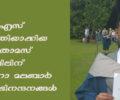 ഡോ : ടോം തോമസ് കളത്തിപ്പറമ്പിലിന് ഡബ്ലിൻ സീറോ മലബാർ ചർച്ചിന്റെ അഭിനന്ദനങ്ങൾ
