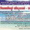 ബ്ലാഞ്ചർസ്റ്റൗൻ സീറോ മലബാര് കൂട്ടായ്മയിൽ പ.കന്യകാമറിയത്തിന്റെ തിരുനാൾ ഒക്ടോബർ 9  ഞായറാഴ്ച