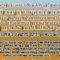 ഇഞ്ചിക്കോർ സീറോ മലബാർ കാത്തലിക് കമ്മ്യൂണിറ്റിയിൽ  പ.കന്യകാമറിയത്തിന്റെയും വി .അൽഫോൻസാമ്മയുടേയും തിരുന്നാൾ ഓക്ടോബർ 23 ഞായറാഴ്ച്ച.