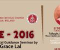 'BLAZE 2016' ഓണ്ലൈന് രജിസ്റ്റ്രേഷന് പുരോഗമിക്കുന്നു.