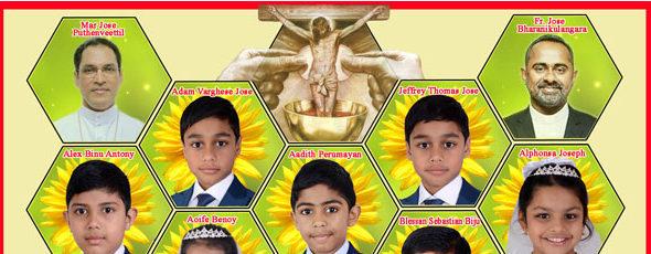 സീറോ മലബർ സഭ ബ്ളാഞ്ചാർഡ്സ്ടൗൺ  മാസ്സ് സെനററിൽ 28  കുട്ടികളുടെ ആദ്യ കുർബാന സ്വീകരണം   29 ശനിയാഴ്ച