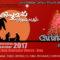 സീറൊ മലബാര് കാത്തലിക് കമ്യൂണിറ്റി, ബ്രേ ക്രിസ്തുമസ് ആഘോഷവും കുടുംബകൂട്ടായ്മ വാര്ഷികവും