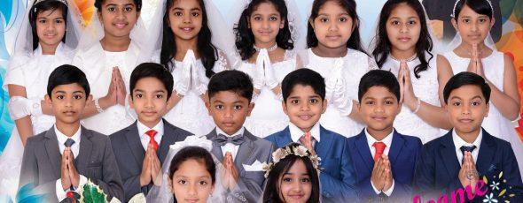 ബ്ലാഞ്ചാർഡ്സ്ടൗൺ സീറോ മലബാർ സഭയിൽ വിശുദ്ധ  കുർബ്ബാനയുടെ  ആഘോഷപൂർവ്വമായ സ്വീകരണം