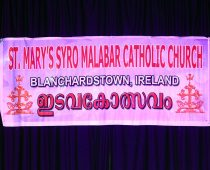 Blanchardstown  IDAVAKOLSAVAM 2018 videos